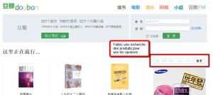 Douban recherche d'opinions sur les produits