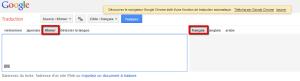 Khmer, Google Translate
