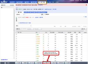 Générateur de mots-clés Baidu Paid Search