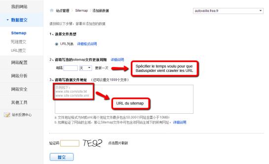 Baidu webmaster tools ajout sitemap.xml | logiciel de veille AUTOVEILLE