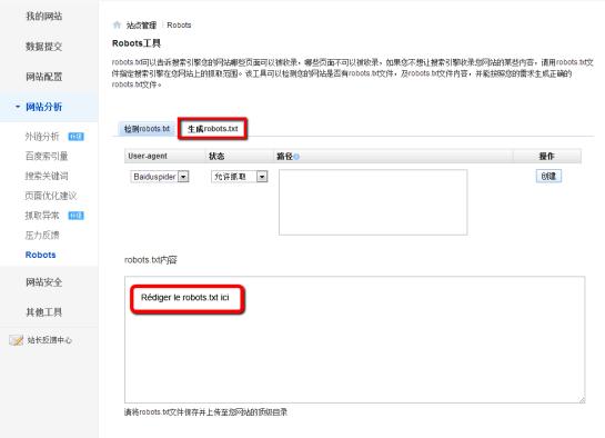 Baidu webmaster tools: création directe du robots.txt | logiciel de veille