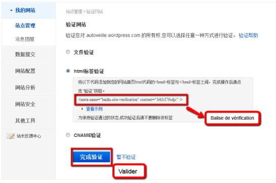 Baidu webmaster tools | logiciel veille AUTOVEILLE