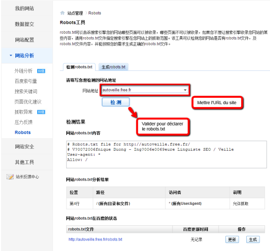 baidu webmaster tools: déclaration du robots.txt