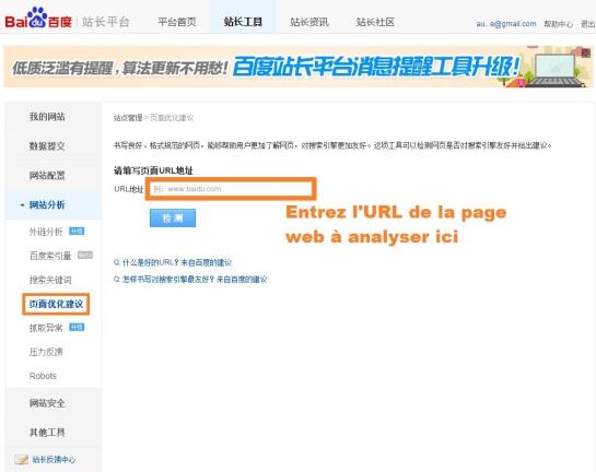 Analyse SEO par Baidu Webmaster Tools