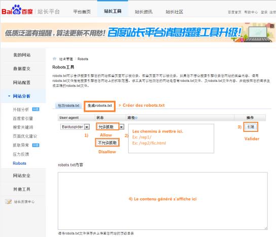 Générer un fichier robots.txt avec Baidu webmaster tools