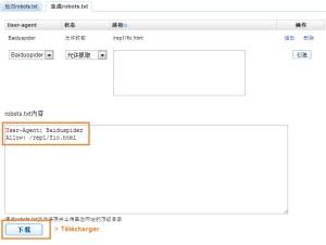 Télécharger le robots.txt généré par Baidu