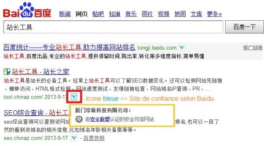 Baidu met une icone bleue pour les sites de confiance | AUTOVEILLE