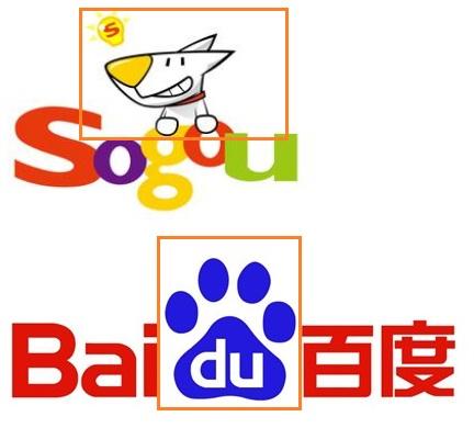 Logos Sogou VS Baidu - AUTOVEILLE
