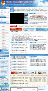 Page d'accueil du site du ministère de l'environnement - AUTOVEILLE