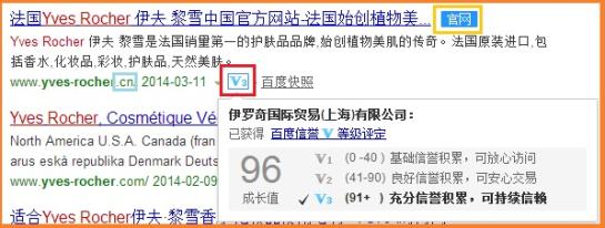 Les différents Vcards de Baidu - AUTOVEILLE SEO