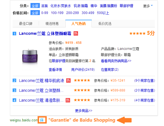 Snippet Baidu Shopping - Bao Garantie - AUTOVEILLE