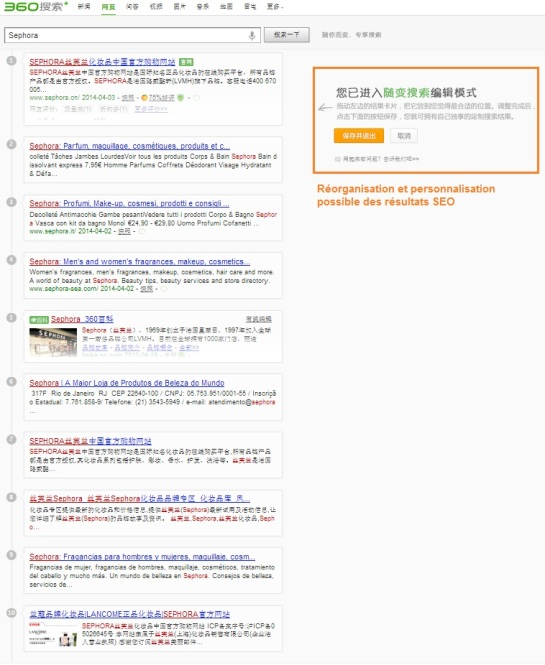 360.cn : personnaliser les résultats SEO - AUTOVEILLE