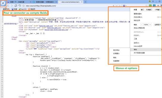 Fonctionnalités du navigateur de Baidu - AUTOVEILLE