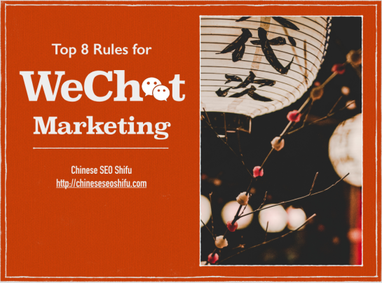 WeChat Marketing - Astuces SMO - AUTOVEILLE