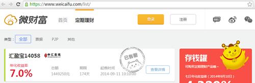 https sur Baidu n'est pas SEO-friendly - AUTOVEILLE