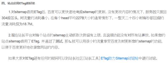 etag-baidu-sitemap-AUTOVEILLE - SEO Baidu - SEO chinois