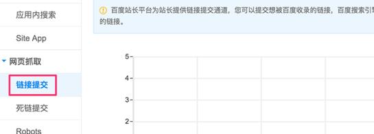 Token Baidu Webmaster Tools - SEO Chinois - AUTOVEILLE