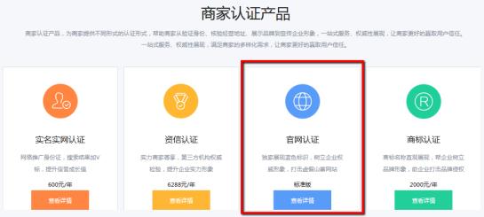 Site Vcards de Baidu - SEO Baidu - AUTOVEILLE