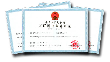 Licence ICP Chine - AUTOVEILLE