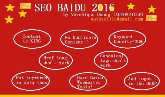 le SEO Baidu en 2016 - les points importants - AUTOVEILLE