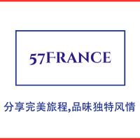 logo-57france