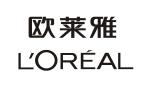 client AUTOVEILLE E-réputation - Analyse de verbatim chinois - Logiciel de veille