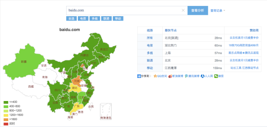 temps-chargement-baidu-province-chinoise-autoveille