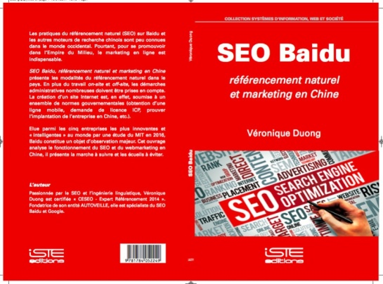 Couverture et Quatrième de couverture SEO Baidu : Référencement naturel et marketing en Chine par Véronique Duong (Auteur)