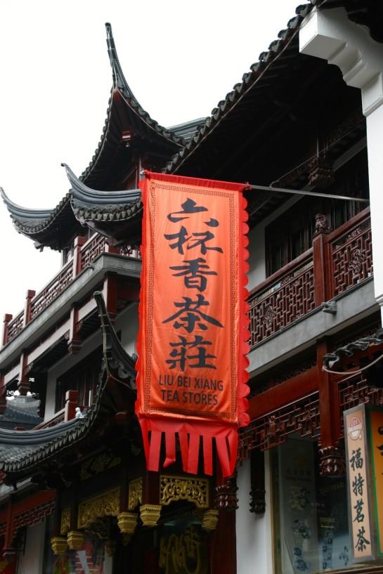 chinese-seo-vocabulary-autoveille