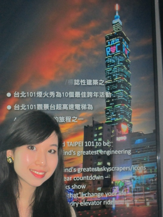 Véronique Duong à Taiwan, à Tapei 101 - autoveille