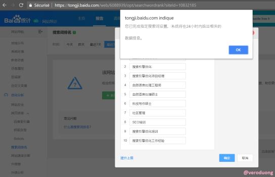 baidu-tongji-seo-rankings-monitoring-veroduong-2