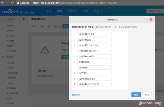 baidu-tongji-seo-rankings-monitoring-veroduong
