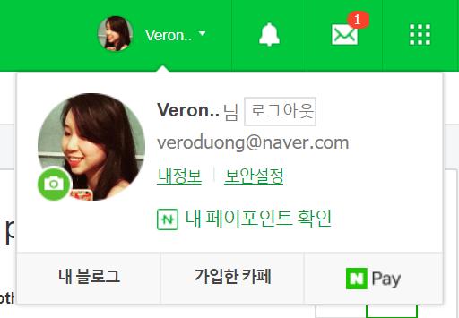 compte Naver Véronique Duong, généré par LINE