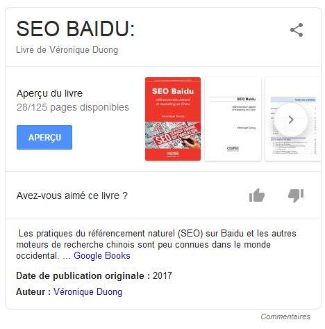 veronique-duong-ouvrages-seo-baidu-francais