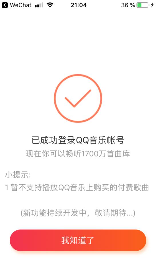 QQ Music Enceinte vocale Xiaomi - connexion WeChat - Véronique DUONG
