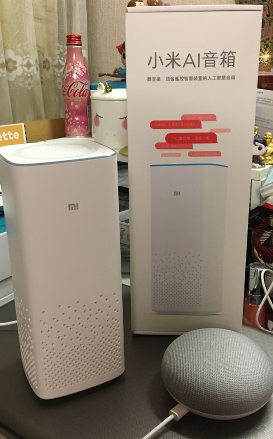 Enceinte vocale Xiaomi - Google Home - Veronique Duong