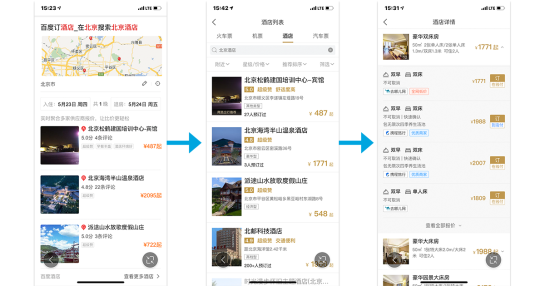 baidu-aladdin-sea-ppc-chine-veronique-duong-differences-google-2