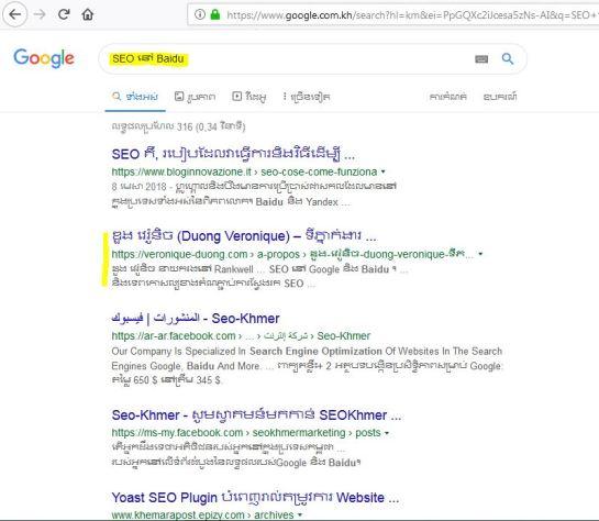 google-khmer-seo-google-veronique-duong SEO Baidu
