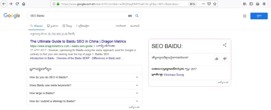 google-khmer-seo-google-veronique-duong-4