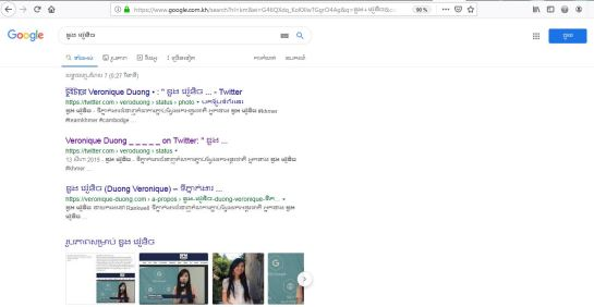 google-khmer-seo-google-veronique-duong