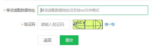 qihoo-360-url-mobile-seo-veronique-duong-3