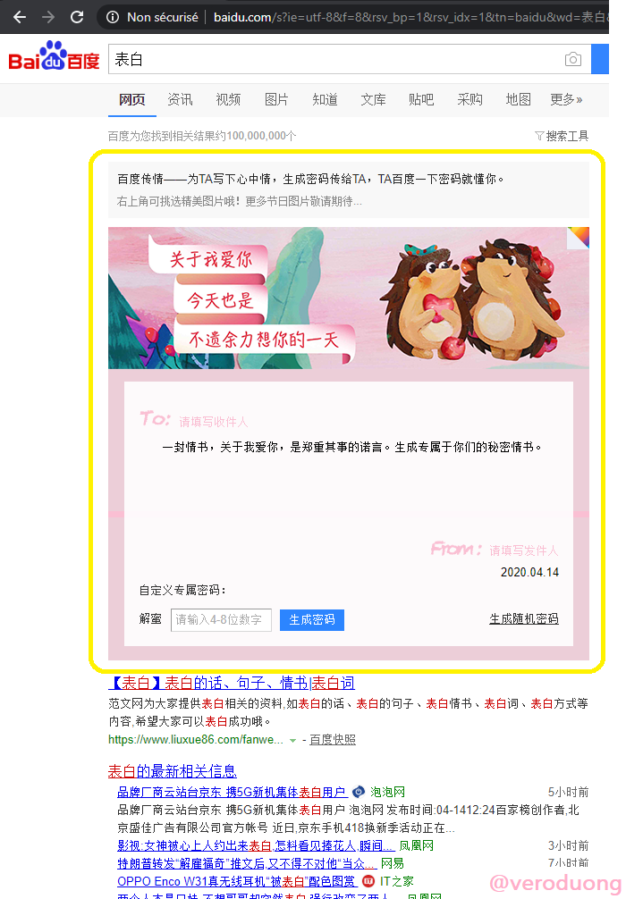 520-network-valentine-day-china-veronique-duong-autoveille-2